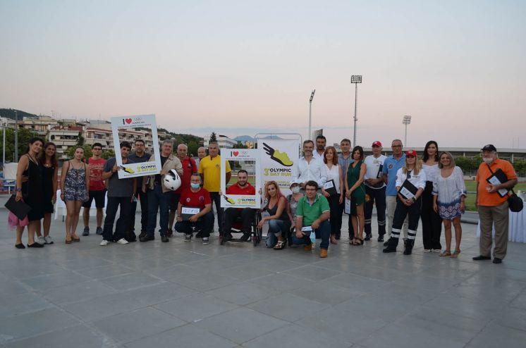 """3ο """"OLYMPIC DAY RUN'' GREECE ΕΚΔΗΛΩΣΗ ΕΝΗΜΕΡΩΣΗΣ ΔΙΑΣΩΣΤΙΚΩΝ ΟΜΑΔΩΝ & ΕΘΕΛΟΝΤΩΝ"""
