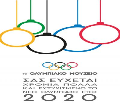 HAPPY NEW... OLYMPIC YEAR 2020!!