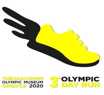 """3ο """"OLYMPIC DAY RUN GREECE"""""""