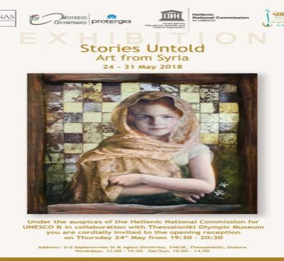 ''STORIES UNTOLD''