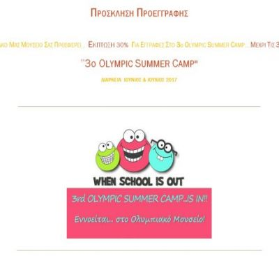 OLYMPIC SUMMER CAMP!!
